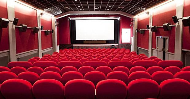 Siirt'te 11 Sinema Salonu  Var