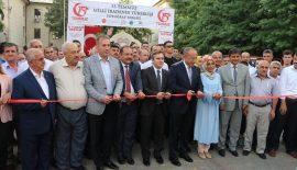 """Siirt'te, """"15 Temmuz Milli İradeye Sahip Çıkma"""" Sergisi Düzenlendi"""